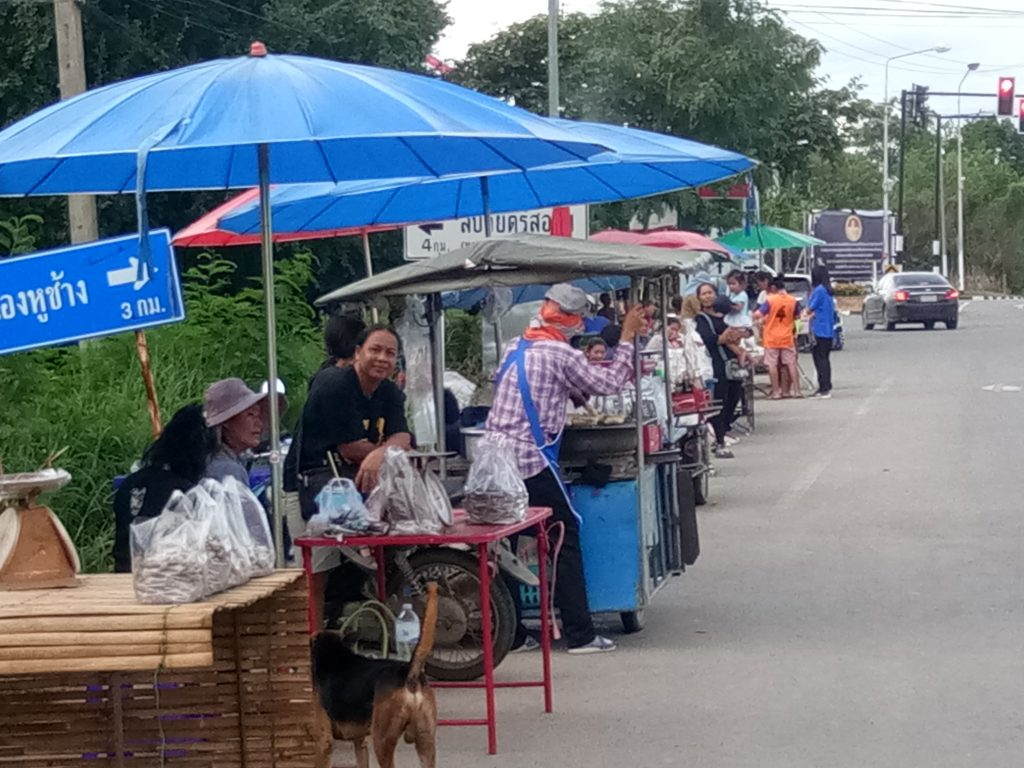 Termite mushroom sellers Nong Prue Kanchanaburi
